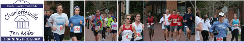 Charlottesville Ten Miler Training Program